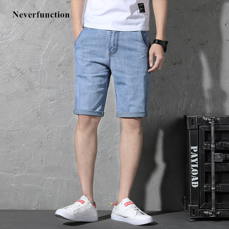 Plus Size Womens Casual Solid Shorts Trousers Summer Beach Knee Length Pants UK