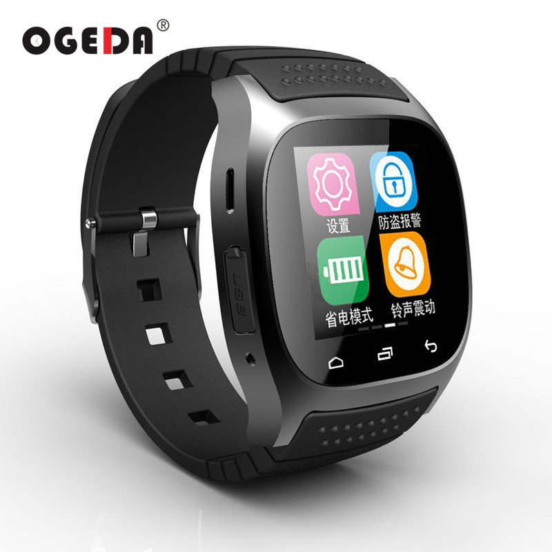 Smart Watch For Android Phone Sport Smart Bluetooth M26 Luxury Wrist Watch with Dial SMS Remind Pedometer 2017 Cheap Smart Clock цена