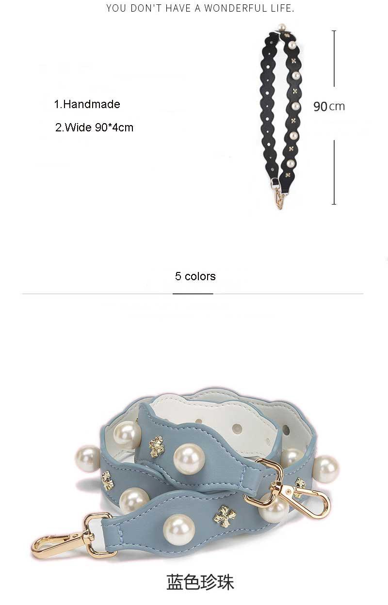 women bag belt (4)