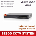 English 6MP NVR 4CH 8CH 16CH POE HD DS-7604NI-E1/4P DS-7608NI-E2/8P DS-7616NI-E2/8P ds 7604 7608 7616 ds-7604 ds-7608 ds-7616