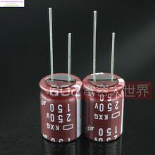 30 шт. NIPPON конденсатор емкость частота 250v150uf 150 мкФ 250 В KXG 18*25 бесплатная доставка