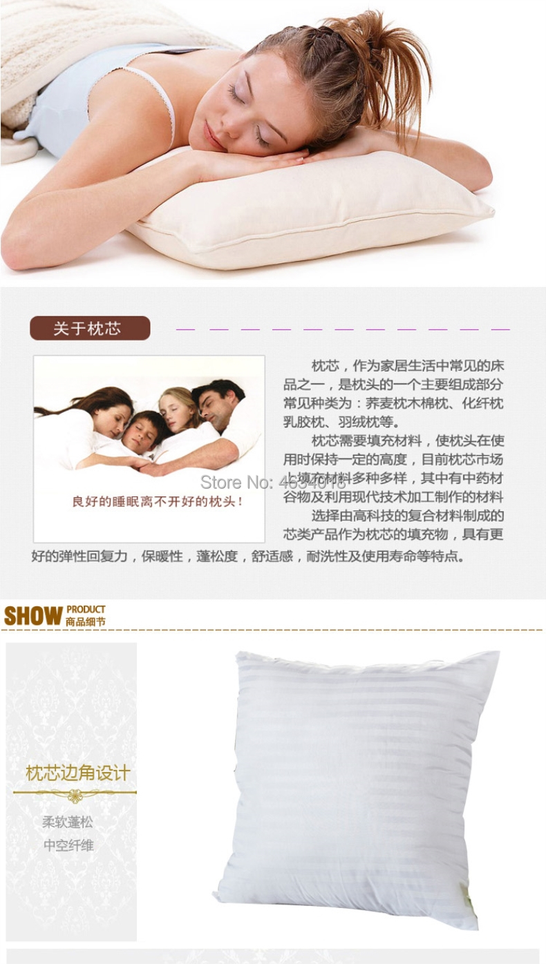 13 specifications White Cushion Insert Filling PP Cotton Throw Pillow Inner Core Decor Car Chair Soft Seat Cushion
