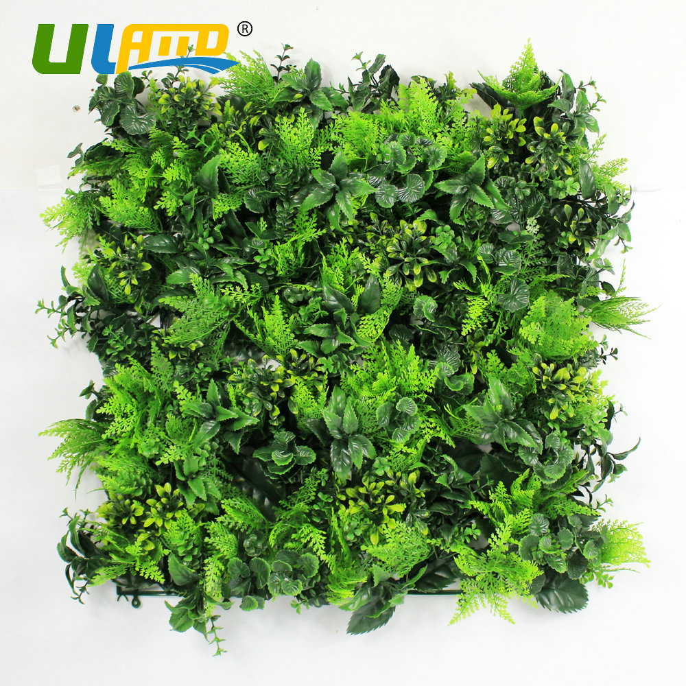 Uland Artificial Boxwood Hedge Panels Synthetic Plants