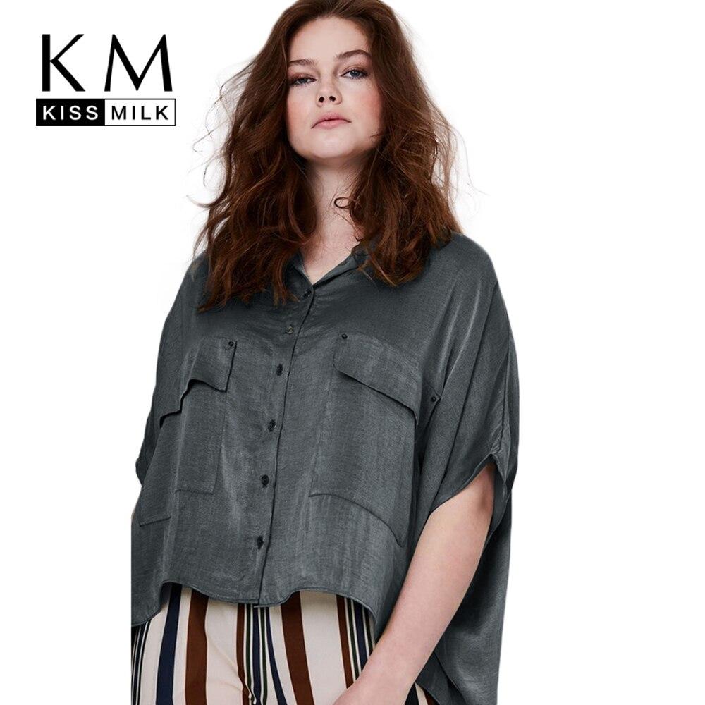 Kissmilk 2017 Большой Размер Новая Мода Женская Одежда Повседневная Твердые свободные Короткий Блузка Топы Кнопки Плюс Размер Блузка 4XL 5XL 6XL