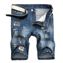 shorts homme High quality jeans short 2017 Summer new men's shorts Casual hole Straight denim shorts bermuda 28/38
