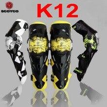 SCOYCO K12 мотокросс мотоцикл Колено Kneepad гонки moto теплый ветер холодной гонки по бездорожью Рыцарь колено локоть выдерживает падение с высоты 3 цвет