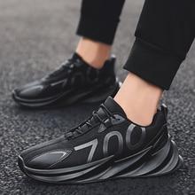 2019 ins vintage Daddy #700 Men Shoes Si