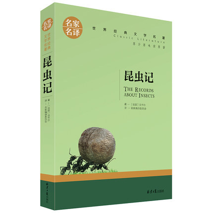 Wholesale genuine books Farber insects Book English extracurricular books children's books