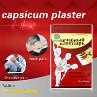 KONGDY 30 sztuk = 3 worki tynk gorącej papryki chiński medyczne, stawów i Plaster przeciwbólowy chili Capsicum Plaster przeciwbólowy