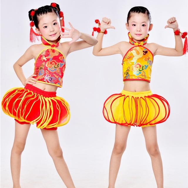 7db06951b 2 colors lantern costume for children red festival dance costume for kids  chinese new year dance kindergarten performance