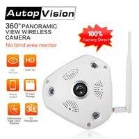 360 Degree VR Panorama Camera CCTV HD 960P Wireless WIFI IP Camera Home Security Video Surveillance