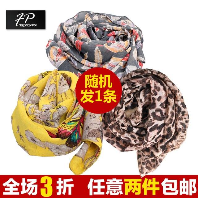 Butterfly decorative pattern silk scarf general silk scarf yellow silk scarf