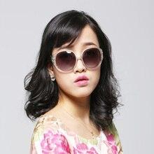 BK508 Brand Designer Sunglasses Women Fashion Oculos Top Quality 4colors Big Frame Sunglass font b Gafas