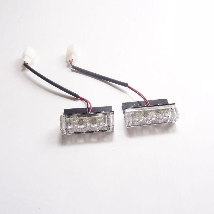 Free delivery 2pcs 3LED combination 12V DC traffic lights car grille warning lights