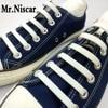 Mr Niscar 1Set 12Pcs White Elastic Silicone Shoelace For Adults Unisex Athletic Sports No Tie Shoelaces
