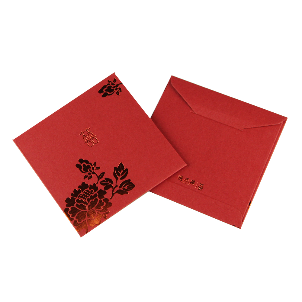 Chinese Style Wedding Red Envelope Double Hiness