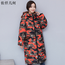 New Fashion Winter Jacket 2017 Women Coat Slim Parkas High Quality Cotton Coat Women Jacket Coats Female Hood Outside Overcoat