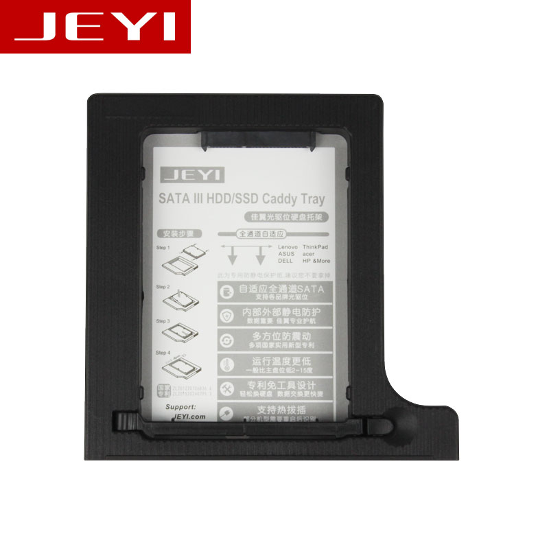 JEYI Q8 Evrensel 2.5 '2nd 12.7mm SSD HDD SATA Sabit Disk sürücü HDD Caddy Adaptörü 12.7mm Yükseklik Için CD DVD ROM Optik UltraBay