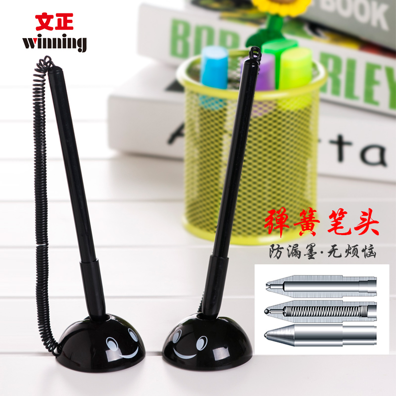 Winning Office Supplies Smile Desk Gel Pen Counter Table Roller Ball Pen for Bank Hospital Hotel Information Desk Pen Stationery