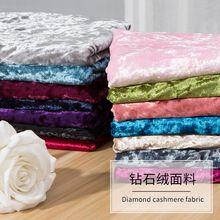 Gruba aksamitna tkanina diamentowa welurowa czerwona aksamitna tkanina dla kobieca sukienka i spodnie zimowe 45*160 cm sztuka TJ8675 tanie tanio Xintianji Dzianiny CN (pochodzenie) Oddychające Tkaniny aksamitne T8675 Wątek 160cm Inne tkaniny Elastan bawełna Barwione