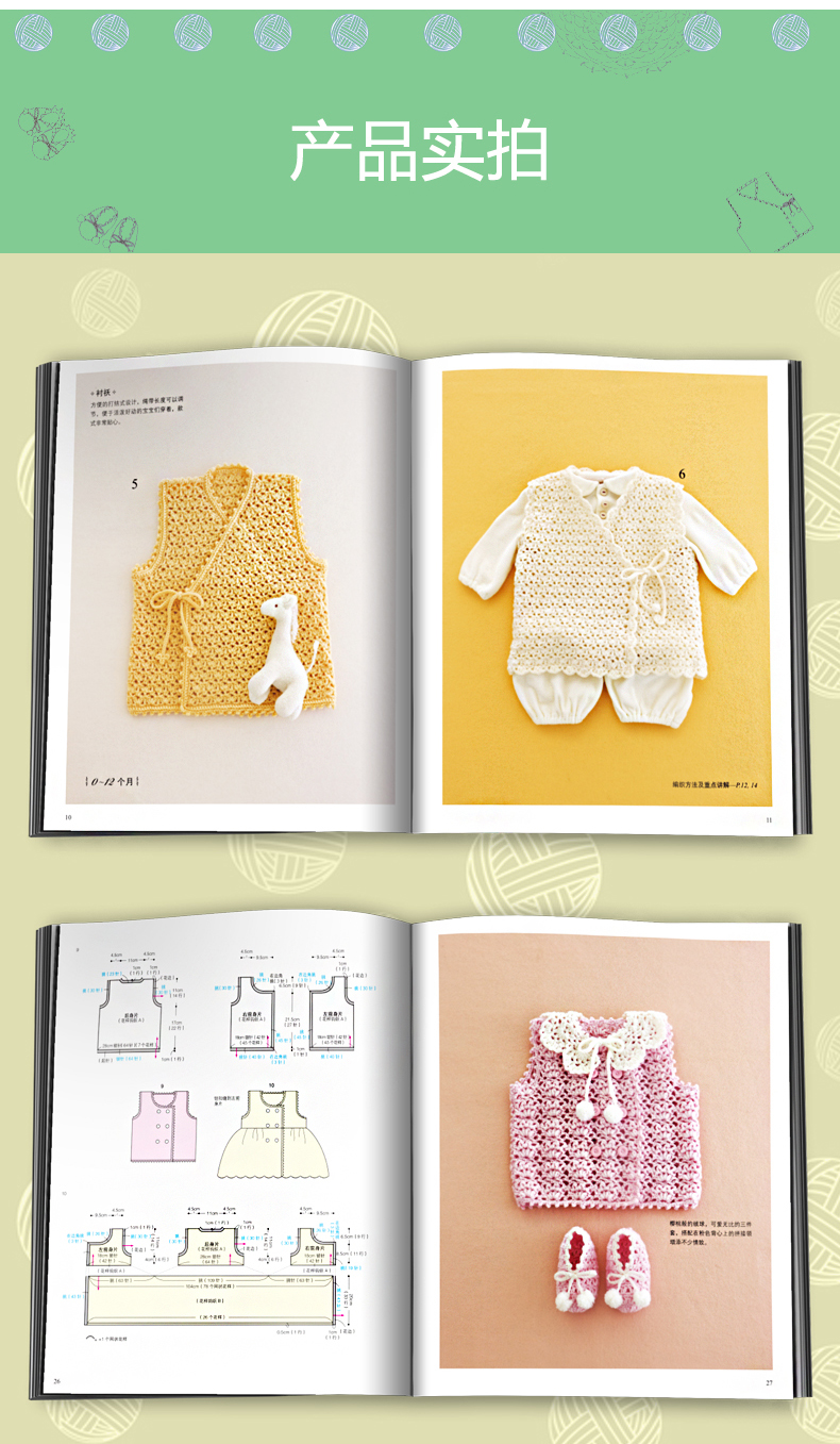 Buku pengajaran merajut anak-anak rinci jarum merajut teknik dasar - Buku-buku - Foto 3