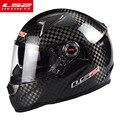 LS2 FF396 Полнолицевой мотоциклетный шлем Новинка 12 к углеродное волокно усиленный корпус Модные мото гоночные уличные мотоциклетные шлемы
