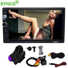 BYNCG 2 din Autoradio 7 «HD Autoradio lecteur multimédia 2DIN écran tactile Auto audio pour voiture Stéréo MP5 Bluetooth USB TF FM Caméra