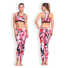 HW2016 Yoga Camouflage Tank Vest Sunset 3D Digital Printing Elastic Breathable Women Gyms Run Sports Stylish Yoga Leggings Suit