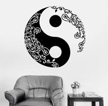 Removable Cool Vinyl Wall Sticker Buddha Yin Yang Floral Religion Mural Art Home Decortion Yoga Meditation Decal W-873