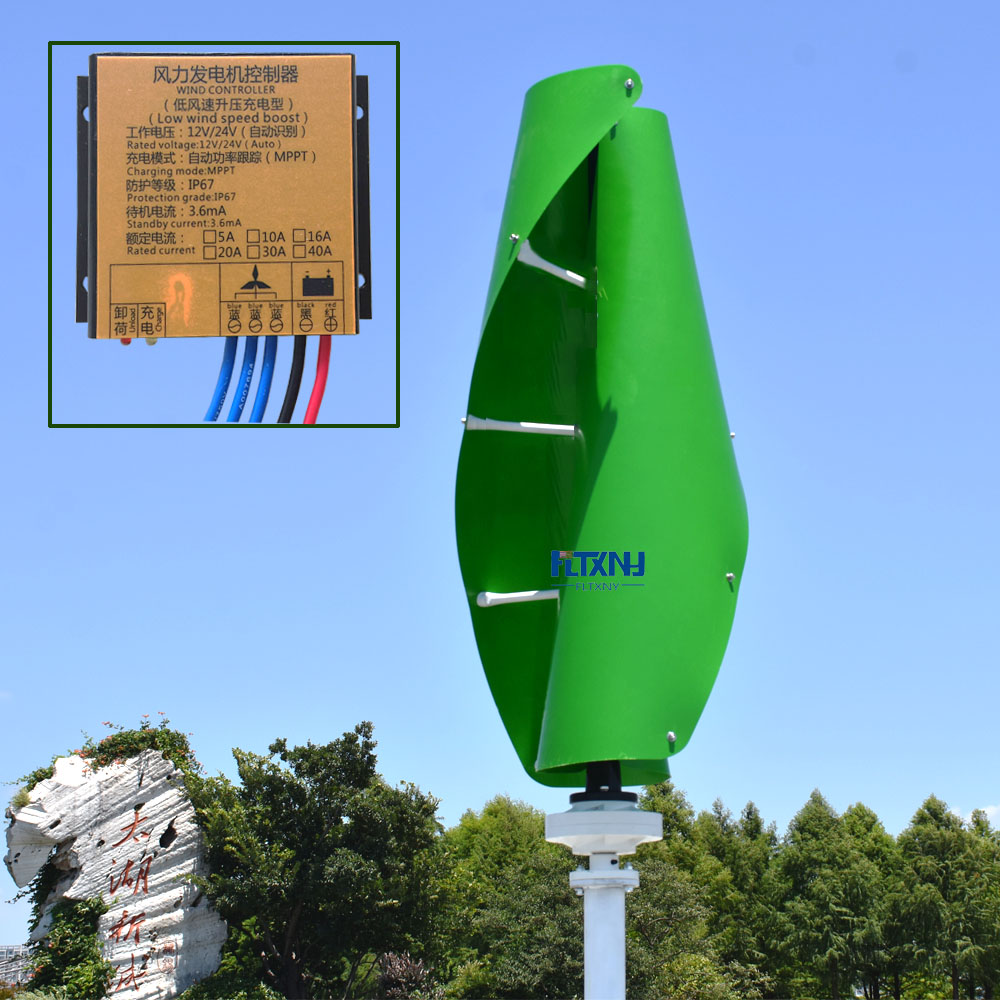 Helix wind turbine vertical 200w wind turbine generator 12v /24v with wind solar hybrid charge controller low shipping freight