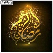 5d алмазная картина ислам полный квадратный круглый 3d-бриллиантовая Вышивка мусульманское Новое поступление стикер на стену подарок Рамадан 20x20 см
