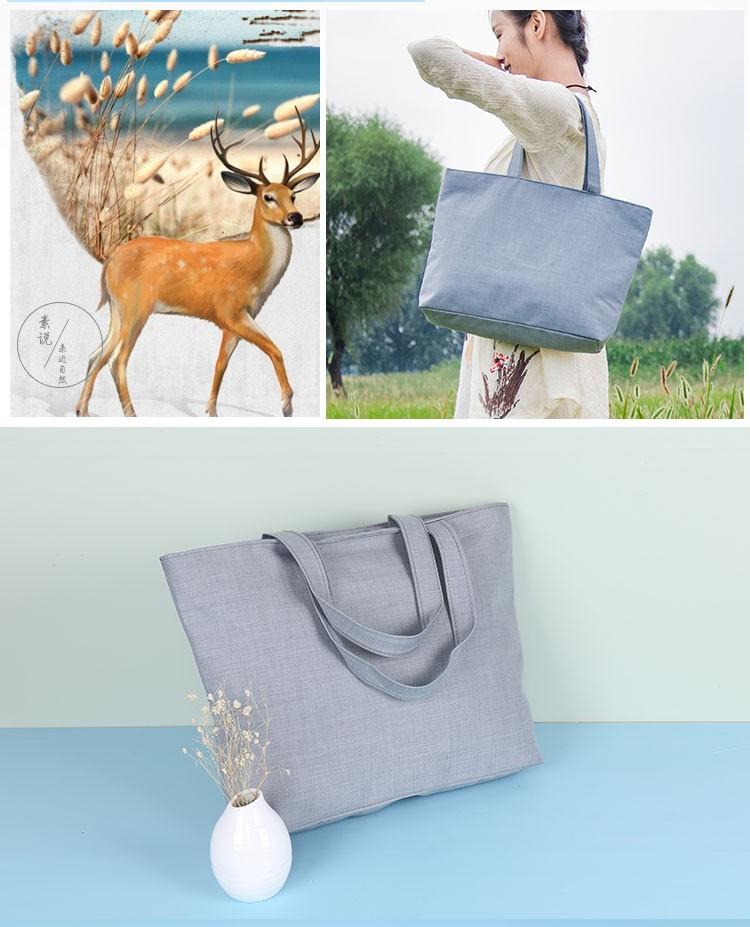shopping bag2
