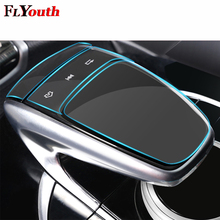 For Mercedes Benz Center Console Mouse Touch Protective Film Fit C E S V GLC GLE Class Car Accessories TPU