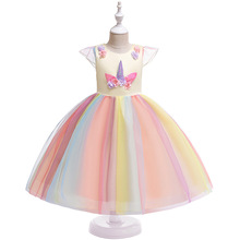 Girls Evening Dress Kids Dresses For Unicorncosplay Flower Toddler BallGown Princess Costumes