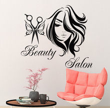 Beauty Salon Wall Stickers Hair Cut Decals Studio Decoration Removable Murals Vinyl Art AY1779