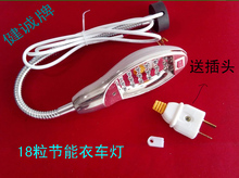 illumination working sewing special lamp JC-2 health care brand energy-saving environmental protection clothes lamp