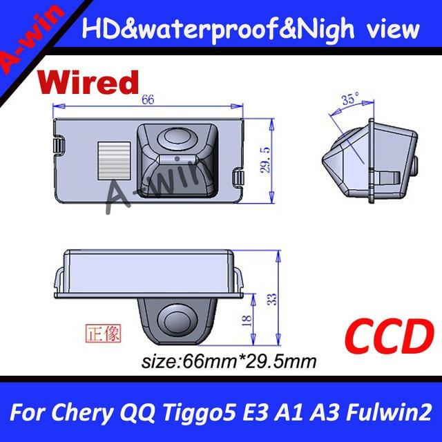 car rear view camera HD wired car parking camera For Chery QQ Tiggo5 E3 A1 A3