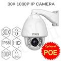 YUNCH Auto tracking купольные ip-камеры 1080 P Безопасности высокоскоростная купольная 30X зум камеры ip камера поддержка P2P NVR ONVIF для Hik POE