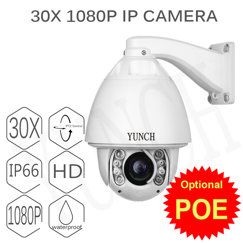 YUNCH Auto tracking ptz ip camera 1080P Security high speed dome camera ip 30X zoom camera support P2P ONVIF for Hik NVR POE цена