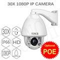 Yunch auto tracking ptz câmera 1080 p segurança ip dome de alta velocidade 30X de zoom da câmera ip NVR P2P suporte para câmera ONVIF para Hik POE