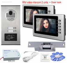 Rfid Access Home Video Door Phone 7 inches Color Video Intercom 2 Monitors Door Phone Kit For 2 Apartment + Electric Strike Lock