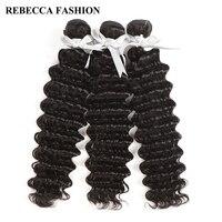 Rebecca Peruvian Deep Wave Bundles Deal Non Remy 3/4 Bundles 10 28 Inch 100% Human Hair Extensions Peruvian Hair Bundles