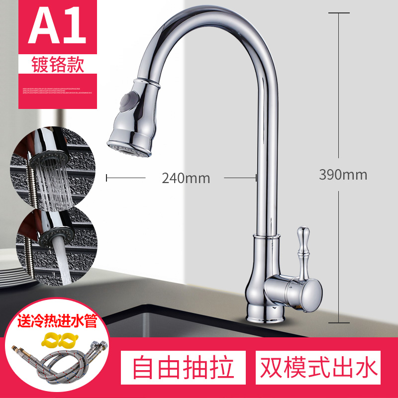 Kitchen Faucets High Arch Chrome Brass Single Handle Kitchen Sink Faucet Pull Out Rotation Spray Mixer Tap Torneira Cozinha цена