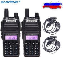 2 шт. BaoFeng UV-82 5 Вт Двухдиапазонная рация VHF/UHF двухстороннее радио двойной PTT портативное радио Любительское радио BAOFENG UV82+ гарнитура
