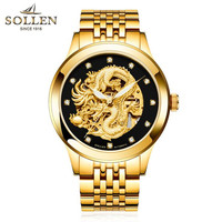 Black Gold Men Watch Cool Mechanical Automatic Wristwatch Stainless Steel Band Male Clock Skeleton China Dragon Design Dial