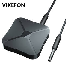 VIKEFON 2 IN 1 Bluetooth 4.2 Audio Receiver Transmitter Wireless Adapter With 3.5MM AUX Jack RCA For Speaker TV Car PC Headphone(China)