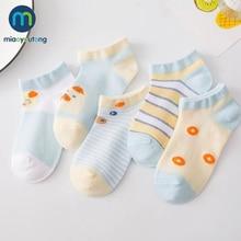 5Pairs/lot Soft Mesh Cotton Cute Pig Boy Girls Newborn Socks Kids Baby Skarpetki Meia Infantil Miaoyoutong