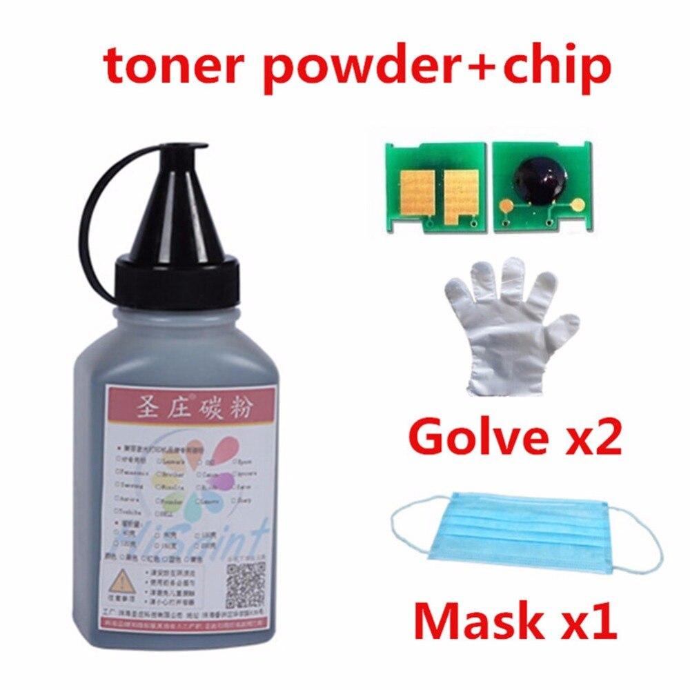 2016New Hot For HP CF210A Toner Powder Color LaserJet Pro 200 M276n/M276nw/ M251n Ink jet Printer
