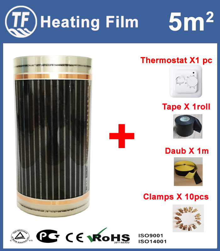 5m2 Electric Underfloor Heating Film 50CM*10M With Clamps Insulation Daub And Black Insulation Tap цена 2017