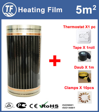 Top Sales Free Shipping 5 Sq Meters Floor Heating Film  50CM*10M With Clamps Insulation Daub And Black Insulation Tap